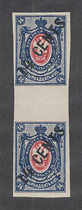 Russia-Offices-in-China-Mi-41U-MNH-1917-14c-on-14k-vertical-Gutter-Pair-VF