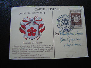 FRANCE-carte-1er-jour-9-12-1944-journee-du-timbre-cy65-french