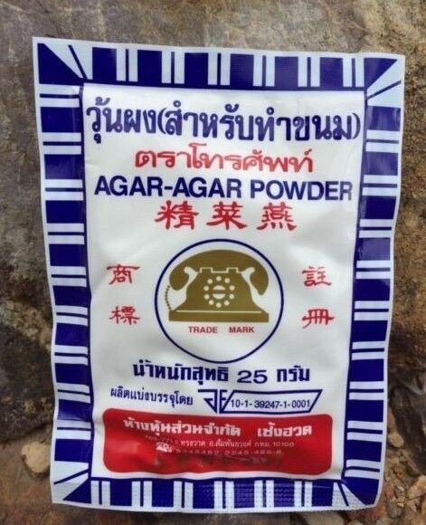 Agar Agar Powder Asian Food Desserts Vegetable Dietary Fiber For Vegans 25 g.