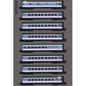 Kato 10-914 Series 20 Voiture-lits    série de 8 voitures - N  holiday Pal