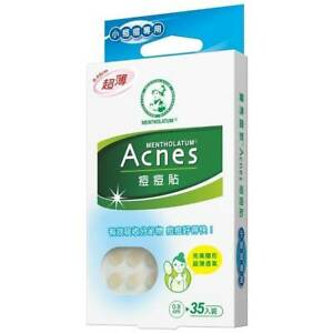 MENTHOLATUM-Ultra-Thin-Acne-Dressing-Pimple-Treatment-Patch-SMALL-35pcs