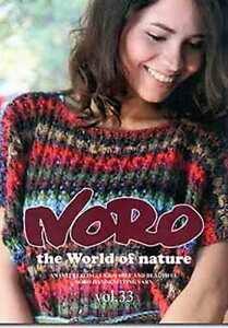 Noro-World-of-Nature-Vol-33