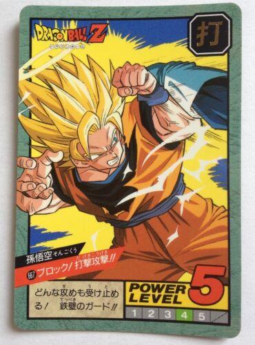 Dragon ball Z Super battle Power Level 667