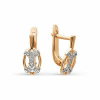 14ct 585 Russian Rose Gold Womens Kids Leverback Earrings Gift Boxed