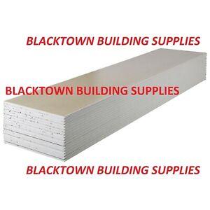 Scyon Secura Flooring Internal - 2700 x 600 x 19