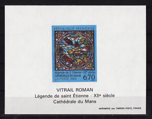 FG-ND-tableau-la-legende-de-Saint-Etienne-1994-num-2859