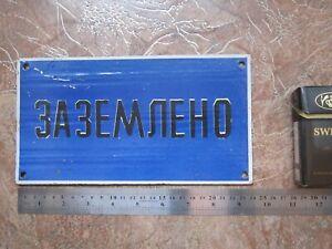 Vintage-Original-Sign-onstruction-Soviet-USSR-Metal-Plaque-Tin-Grounded