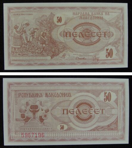 Macedonia Paper Money 50 Denar 1992 UNC