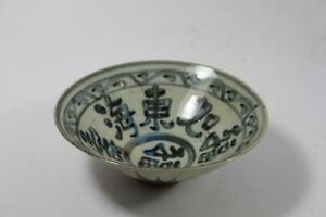 Schale-Porzellan-Blaumalerei-Schriftzeichen-China