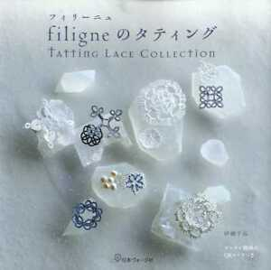filigne-039-s-Tatting-Lace-Collection-Japanese-Craft-Book