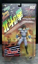 Fist of the North Star KENSHIRO B Mini Figure Anime Japan Gashapon Kaiyodo Toy