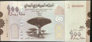 Yemen-100-rials-UNCIRCULATED-Note-New-Issue-Pick-New
