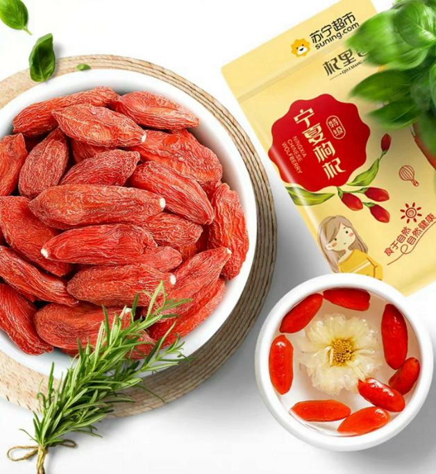 Top Quality Goji Berry Chinese Wolfberry Medlar Bags The Herbal
