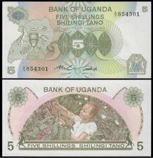 Uganda 5 Shillings 1982 P-15 UNC