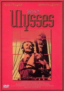 ULYSSES-1954-DVD-Sealed-Kirk-Douglas-Anthony-Quinn