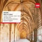 Mozart Messe C-moll KV 427 Philharmonia Orchestra Audio CD