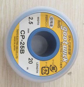 1PCS 2.5mm*20m 2.5mmx20m CP-25B Desoldering Goot Wick Japan Original RoHS
