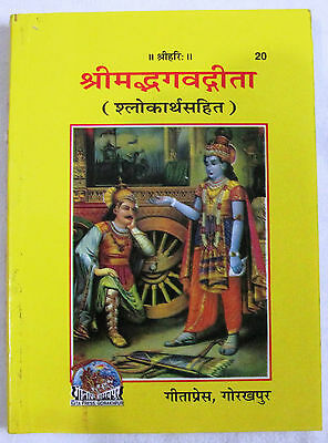 Geeta press gorakhpur books in chandigarh