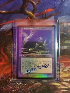MTG-Onslaught-Bloodstained-Mire-Japanese-JPN-Foil-Magic-the-Gathering-NM