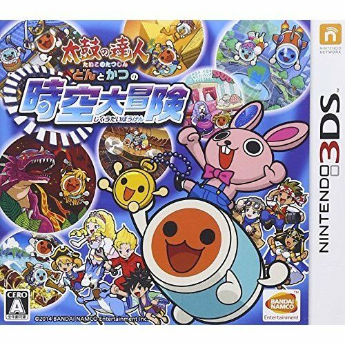 nintendo 3ds super robot wars taisen bx japan japanese ebay