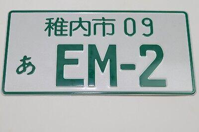 EM2 JAPANESE LICENSE PLATE TAG JDM 2001-2005 CIVIC DX EX LX HX VP GREEN