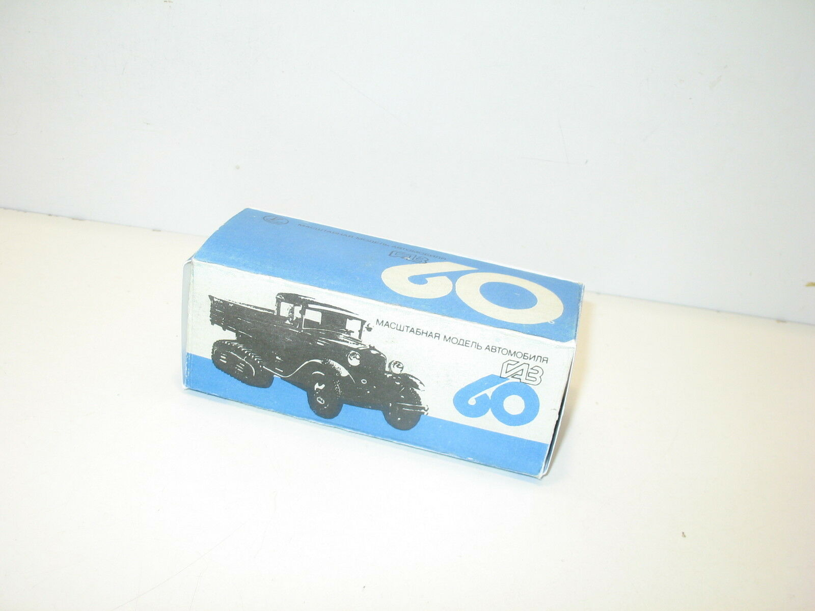 N132, Schachtel Militär für Lastwagen Russisch AAA auto-chenille 1 43