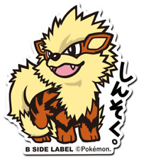 Pokemon B-SIDE LABEL Pokemon Sticker 058 Growlithe Japan import NEW