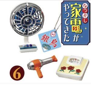 RE-MENT Nostalgia Electric Appliances 2006 Set 6-Ventilatore e asciugacapelli! Nuovo di Zecca