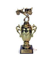 Antique Car Cup Trophy- Vintage- Nostalgia- Desktop Series- Free Lettering