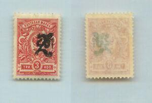 Armenia-1919-SC-92a-mint-rtb3225