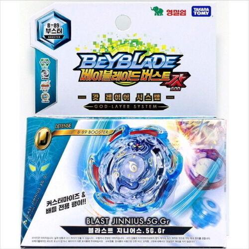 GR Takara Tomy Lame Toy /_ RU Beyblade B-89 Burst Booster Blast Genius .5 G