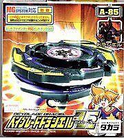 New Beyblade Japan TAKARA A-85 Draciel V2 NIB RARE (Dragoon Dranzer Driger)
