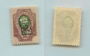 Armenia 1919 SC 42 mint handstamped - a black. rtb3949