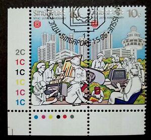 Singapore-1986-NTUC-25th-Anniversary-Loose-Set-Strip-Of-2-2v-Used