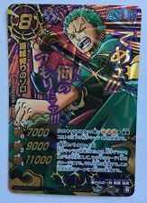 One Piece Miracle Battle Carddass OP17 Kami Omega 3