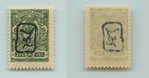 Armenia 🇦🇲  1919  SC  31a  mint  handstamped -  a  black . f7056