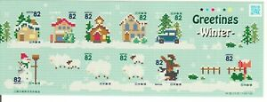 JAPAN-2014-WINTER-GREETINGS-SNOW-XMAS-SPECIAL-GIAPPONE-NEVE-NATALE-MNH