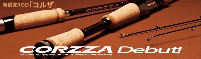 Sale Major Craft Corzza Series Spinning Rod CZS 642 L (5905)