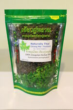 Jiaogulan té Herbal 100g-Gynostemma Pentaphyllum