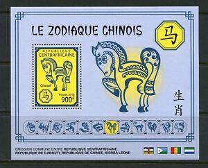 AFRIQUE-CENTRALE-2018-chinois-zodiaque-cheval-SOUVENIR-SHEET-Comme-neuf-jamais-a-charniere