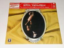 Karajan - SEALED JAPAN LP - BRAHMS - A German Requiem - Angel Records EAC-30103