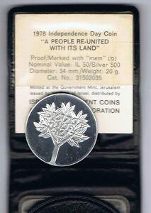 Israel-1978-30th-Anniversary-034-Loyalty-034-Proof-Coin-20g-Silver-COA-Original-Case