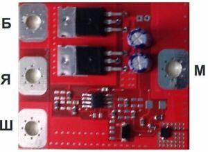 Leiterplatte-Relais-REGLER-6V-PP302-M72-M61-M62-MT9-K750-URAL-relay-regulator