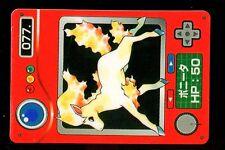 POKEMON JAPANESE BANDAI POCKET MONSTERS POKEDEX N°   77 PONYTA