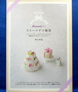 Romantic-Sweets-Deco-Gift-DVD-Book-Japanese-Handmade-Clay-Craft-Book
