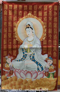 36-034-Tibet-Silk-Satin-Words-Kwan-yin-Guan-Yin-Goddess-Boddhisattva-Thangka-Mural