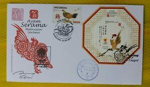 Autograph-2017-Malaysia-Rooster-Serama-Chicken-Bandung-exhibition-overprint-FDC