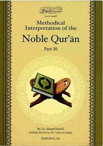 Methodical-Interpretation-of-the-Noble-Quran-Part-30-Juz-Amma-Arabic-English