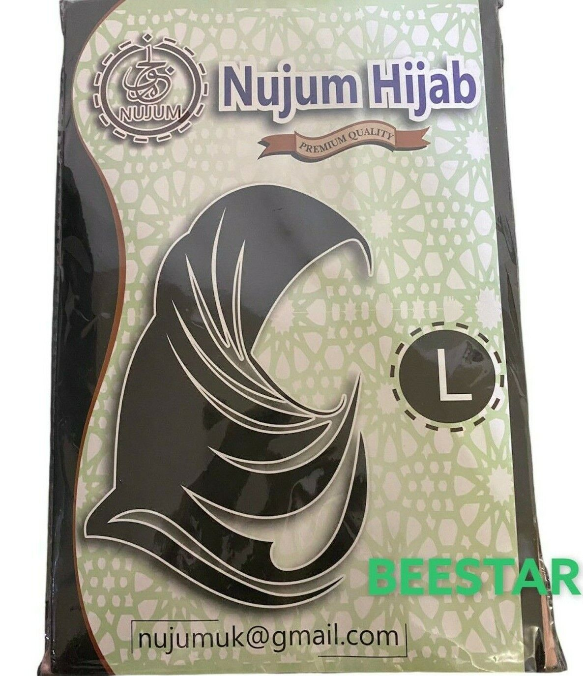 Women Instant Hijab (Jersey Cotton) Suitable for Daily Wear and Comfortable