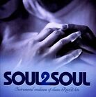 Soul2Soul: Instrumental Renditions of Classic R&B Hits * by Jack Jezzro/Sam Levine (Sax/Flute/Horn) (CD, May-2012, Green Hill)